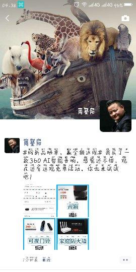 Screenshot_2019-04-05-04-38-46_compress.png