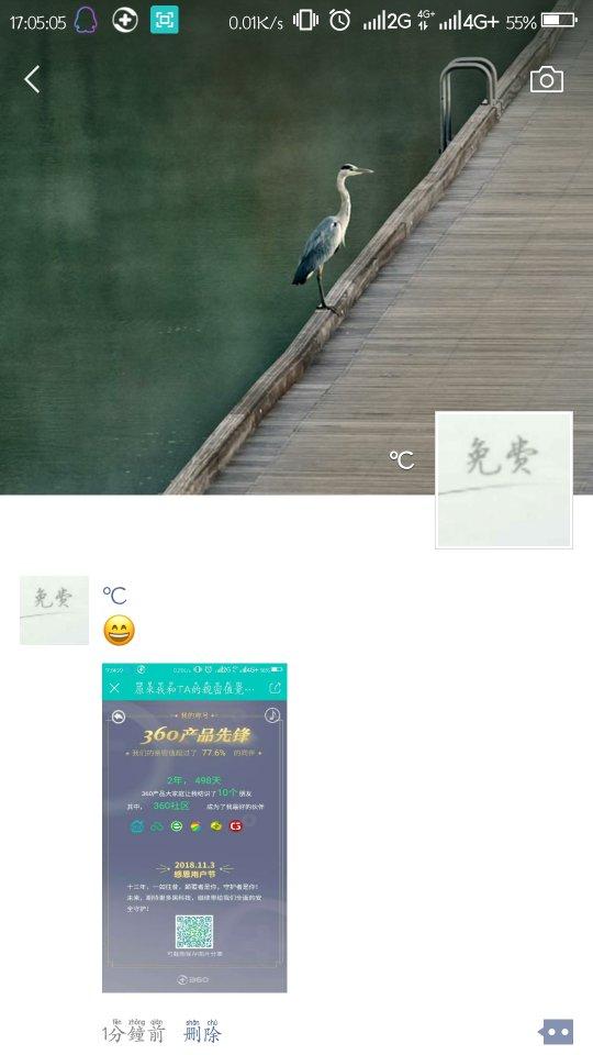 Screenshot_2018-10-31-17-05-07_compress.png