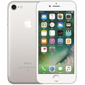 苹果【iPhone 7特惠】银色 全网通 国行 256G 99成新 新机品质,极速发货,官方正品!