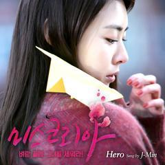 韩国小姐 ost `hero`