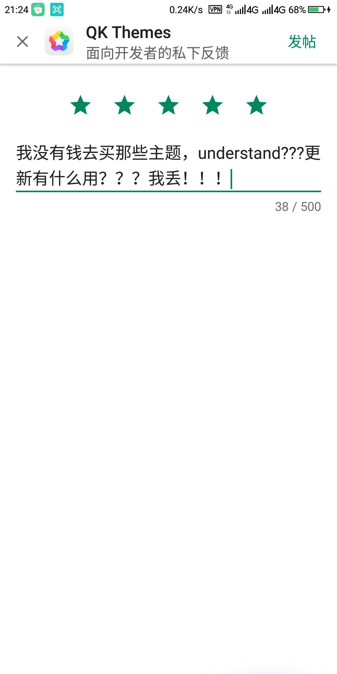 Screenshot_2019-03-16-21-24-03.png