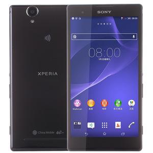 索尼【Xperia T2 Ultra】其他(不支持4G) 紫色 8 G 国行 8成新