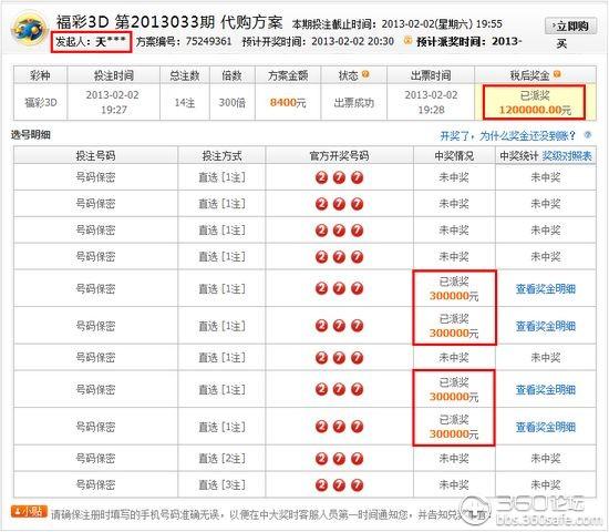 QQ截图20130203015352.jpg