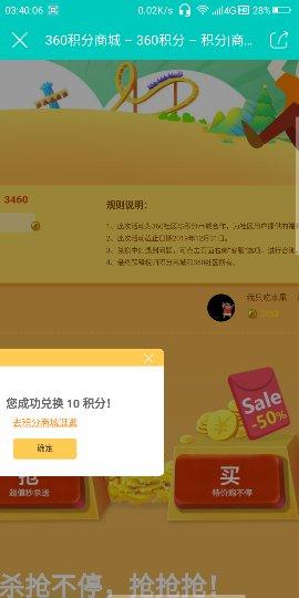 Screenshot_2019-09-11-03-40-09_compress.png