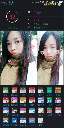 Screenshot_20180113-192247_compress.png