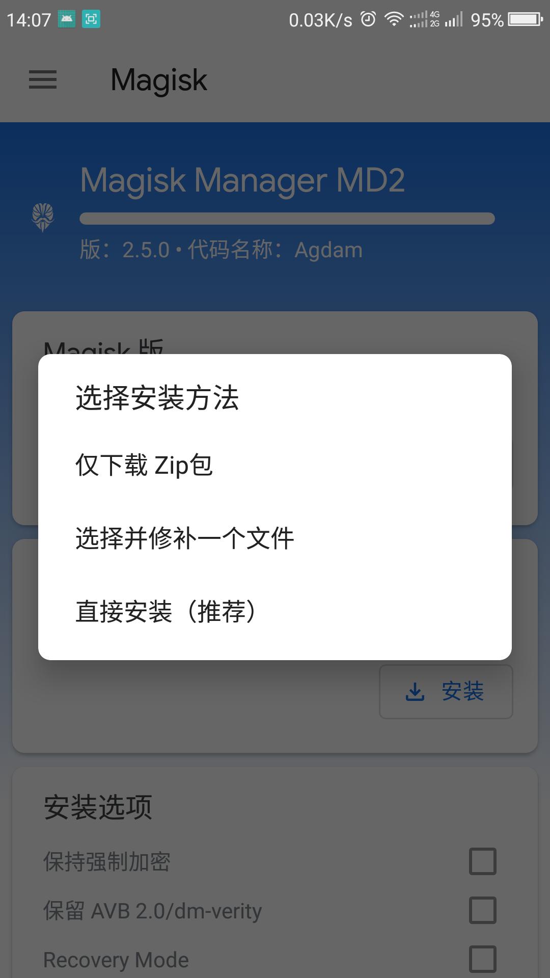 Screenshot_2019-10-03-14-07-40.png
