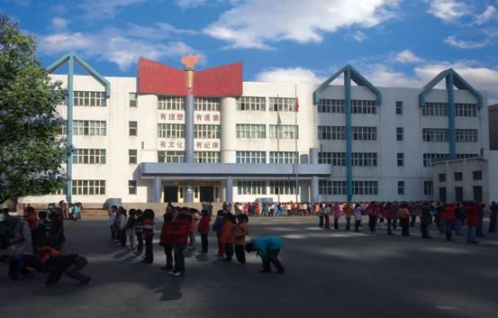 乌鲁木齐市第一小学