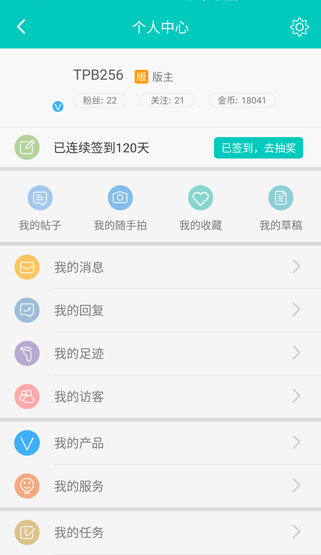 Screenshot_2018-07-13-11-53-52.png