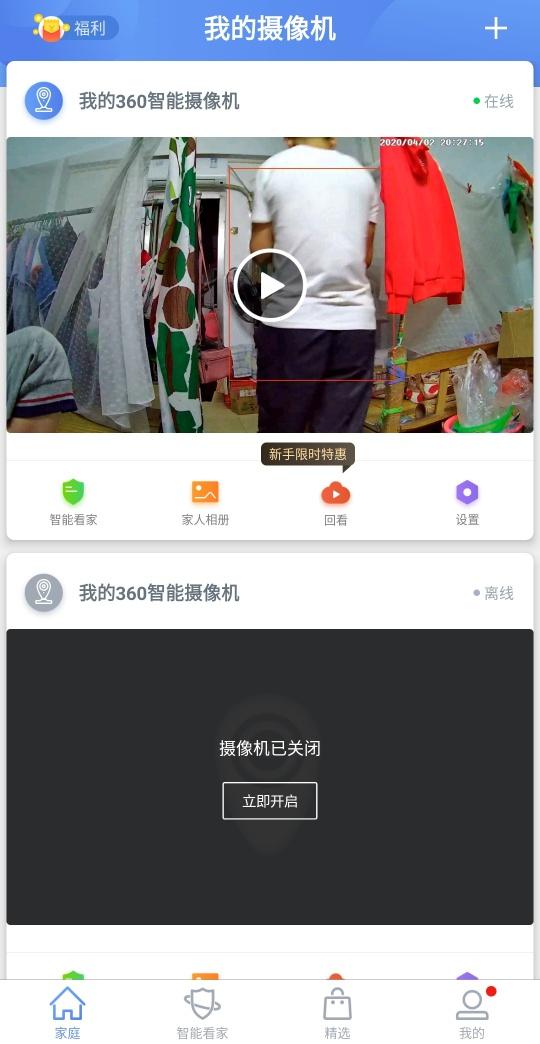 Screenshot_20200402-202814__01.jpg