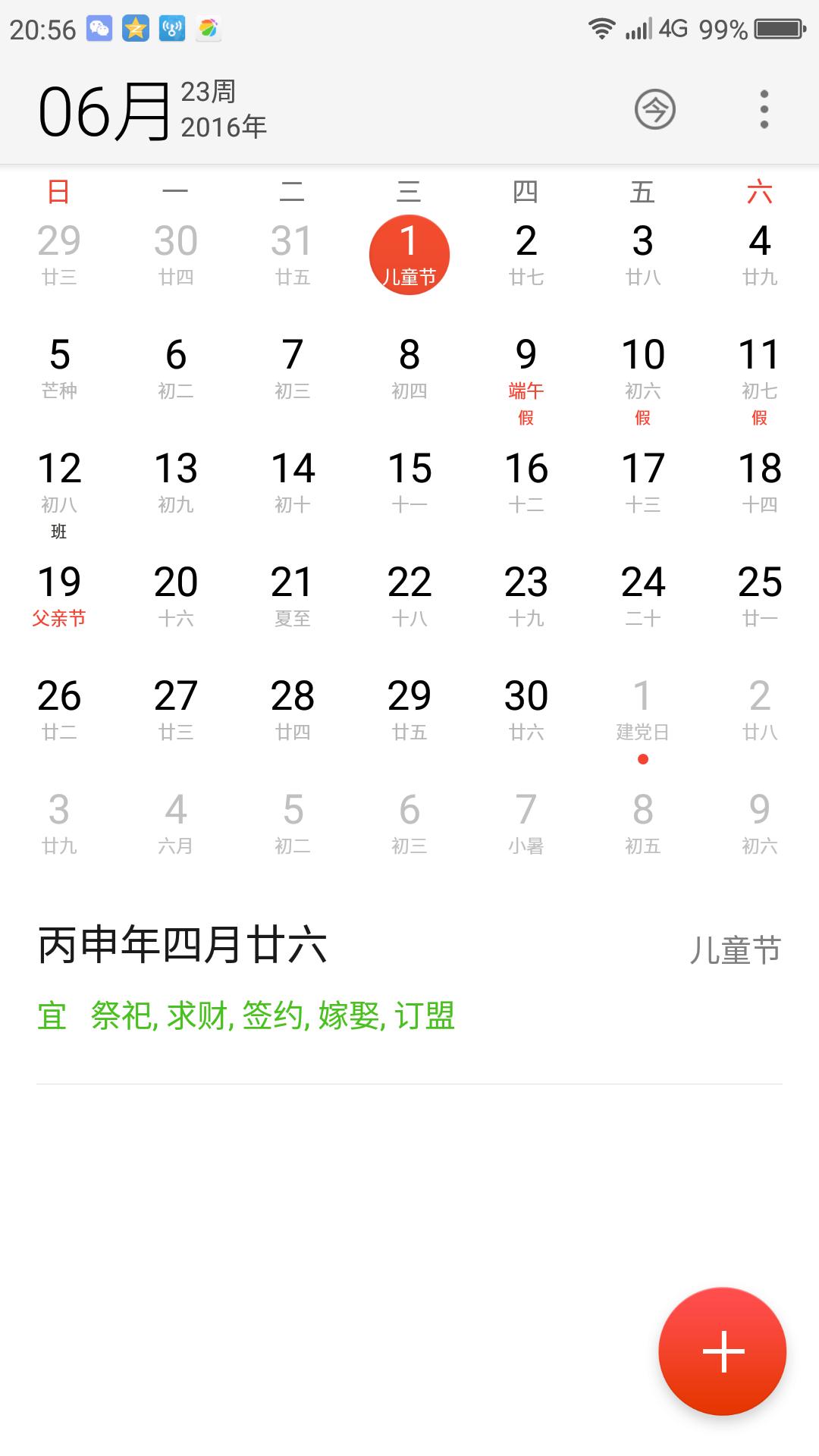 Screenshot_2016-08-07-20-56-38.png