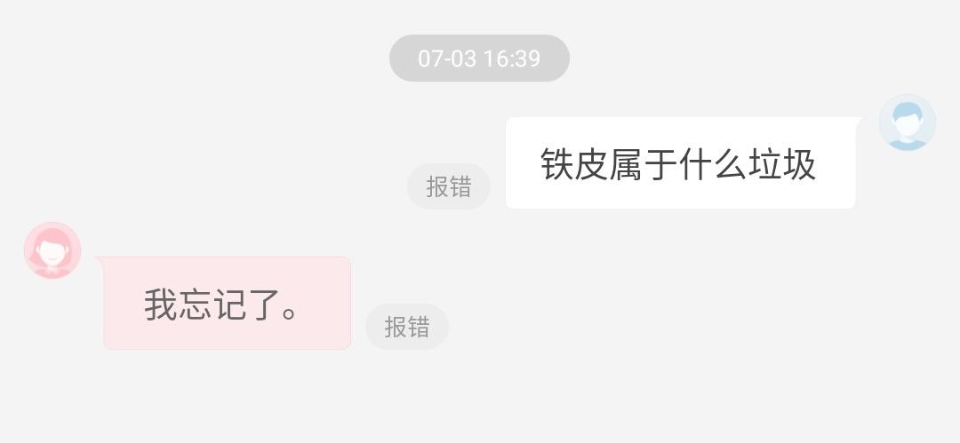 Screenshot_20190703-163954__01.jpg
