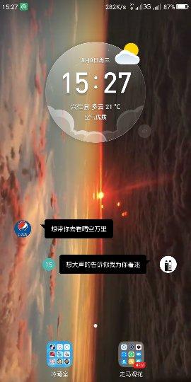 Screenshot_2018-08-08-15-27-32_compress.png