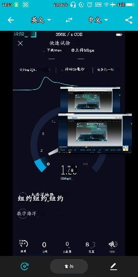 Screenshot_2018-11-06-19-53-21_compress.png