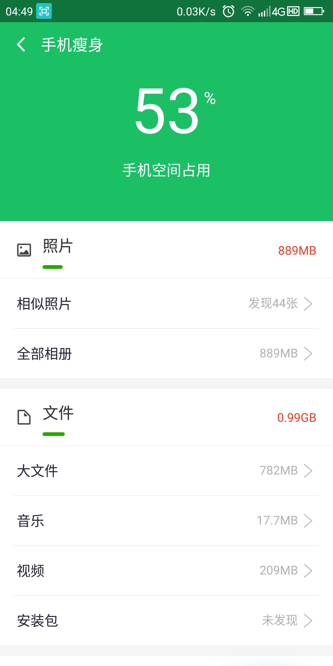 Screenshot_2019-08-28-04-49-14.png