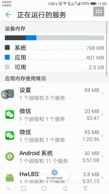 Screenshot_2017-02-05-11-08-01_compress.png