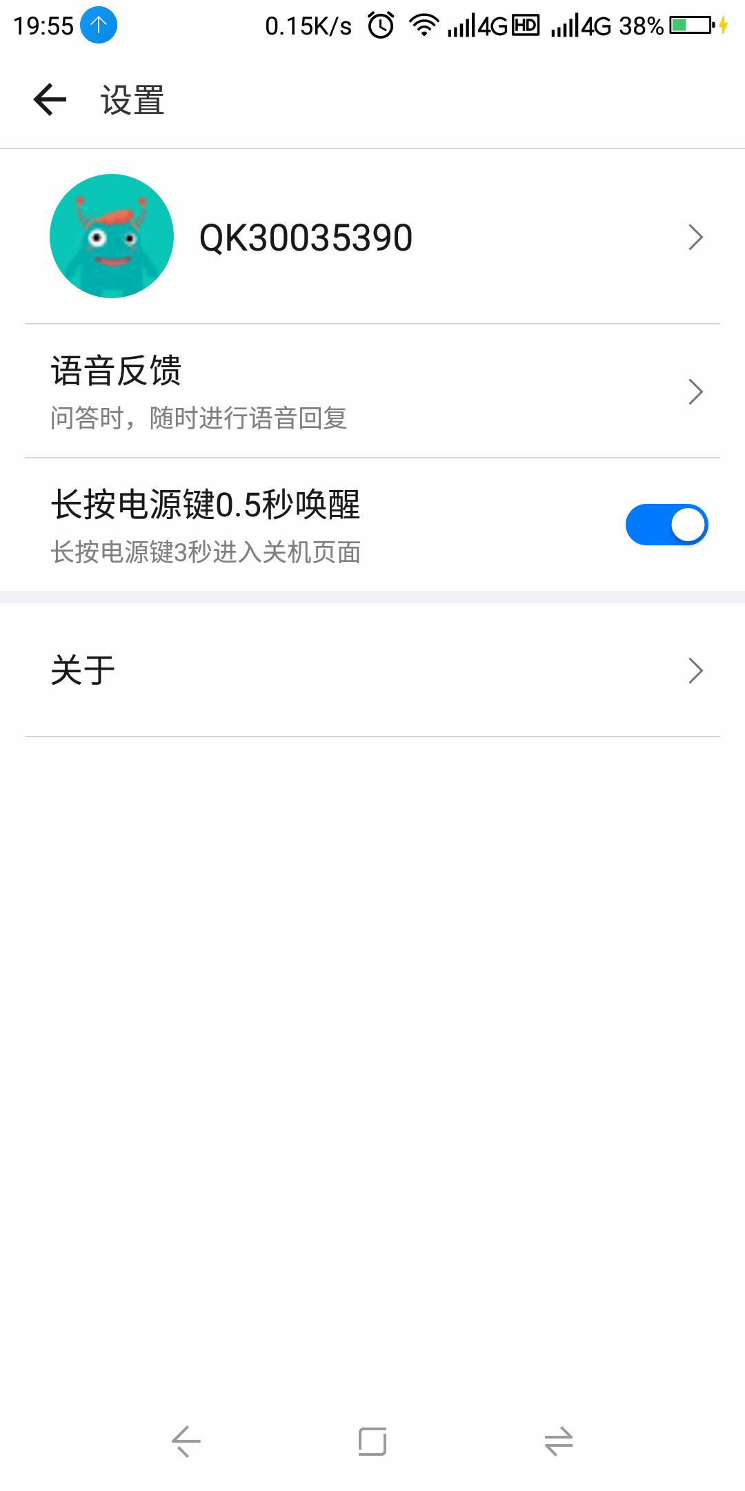 Screenshot_2018-09-30-19-55-48.png
