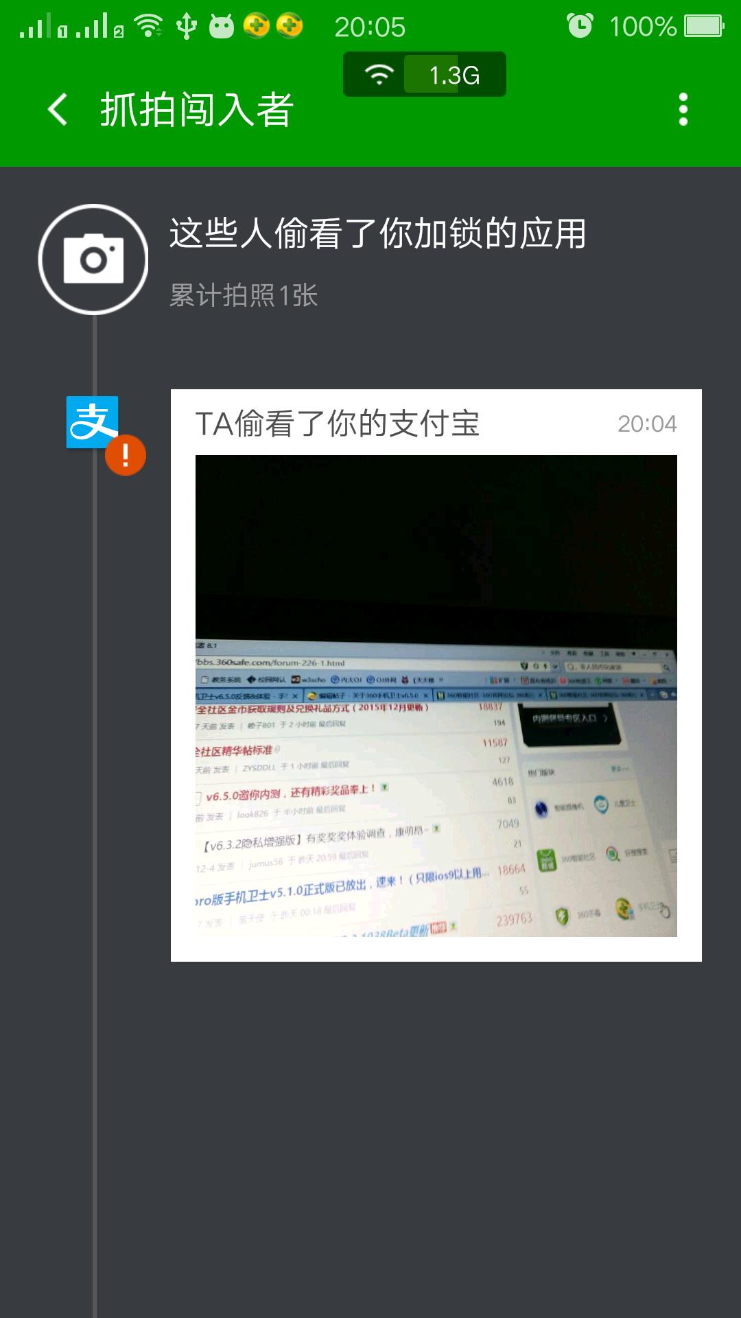 Screenshot_2015-12-22-20-05-03-180.png