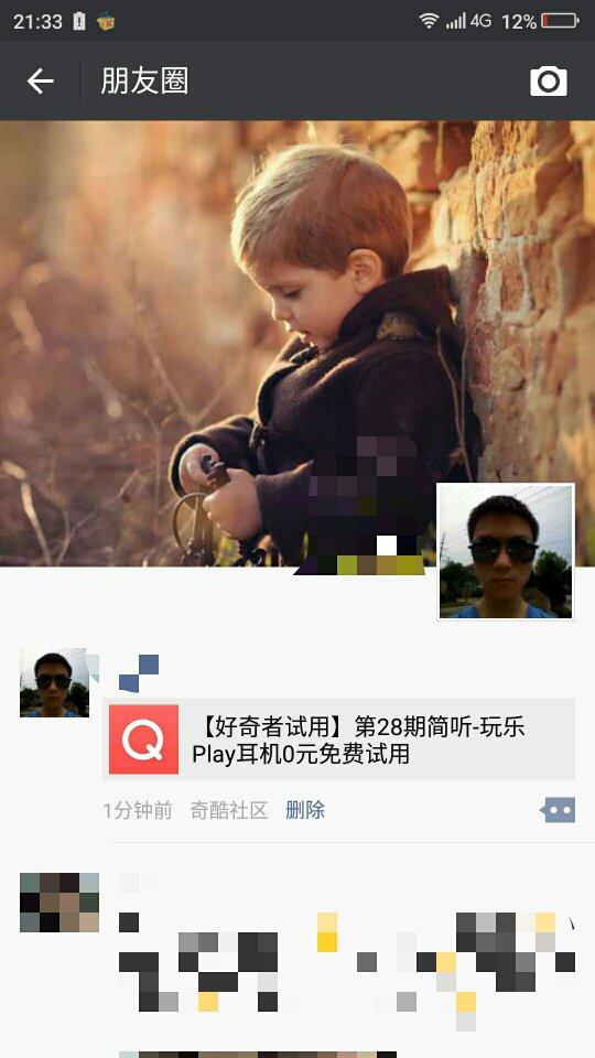 1451309709005_compress.jpg