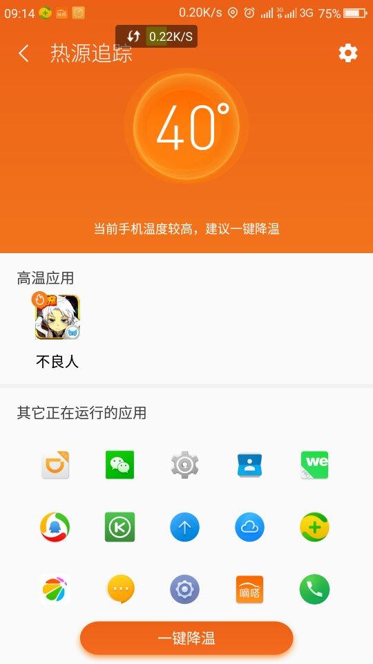 Screenshot_2016-09-04-09-14-08_compress.png