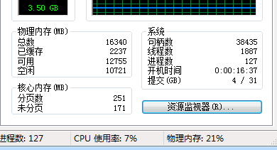 360浏览器导致系统崩溃