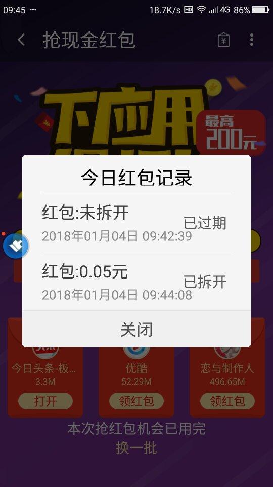 Screenshot_2018-01-04-09-45-43_compress.png