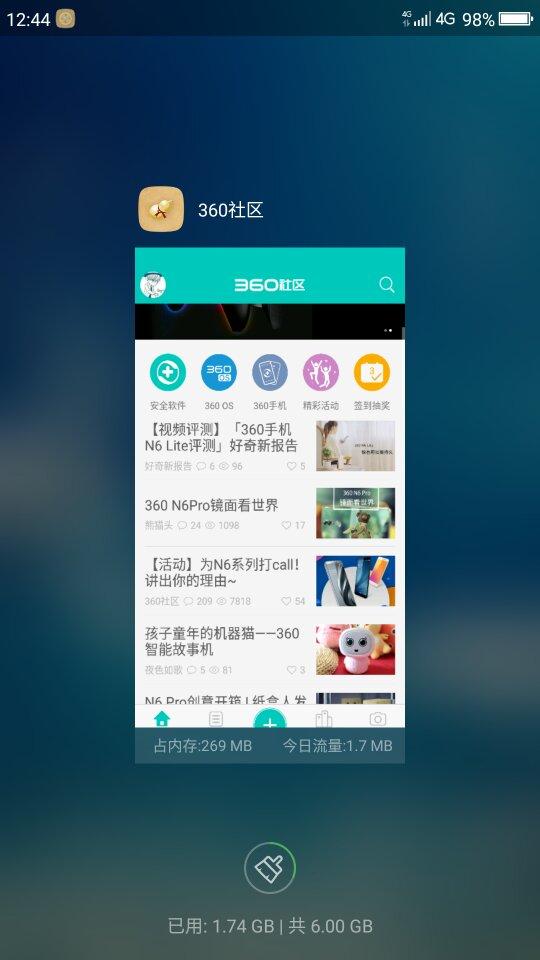 Screenshot_2018-01-15-12-44-48_compress.png
