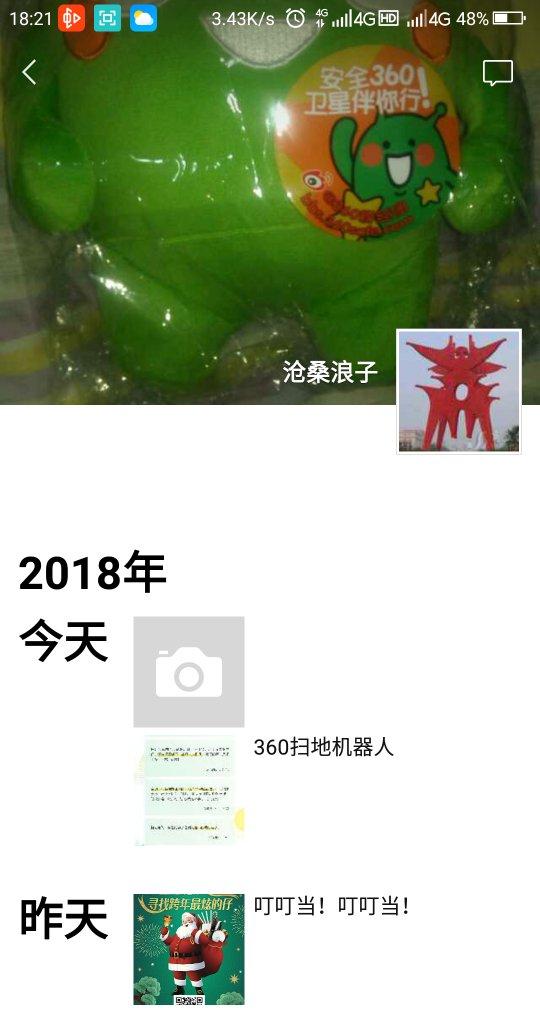 Screenshot_2018-12-27-18-21-20_compress.png