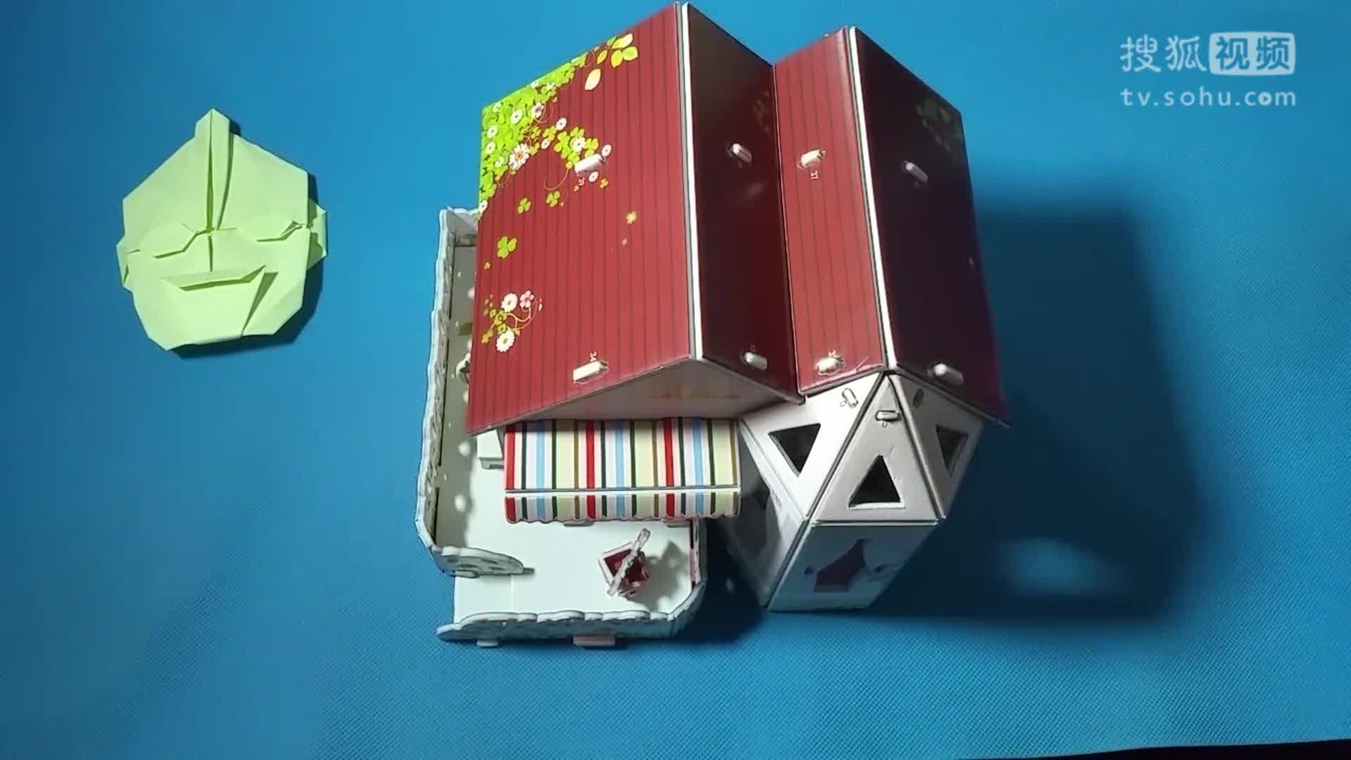 立体纸模型房子图纸