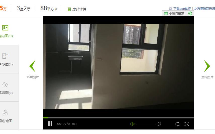 急急急!!为什么我的360浏览器自动录制视屏的功能用不了呢!!!