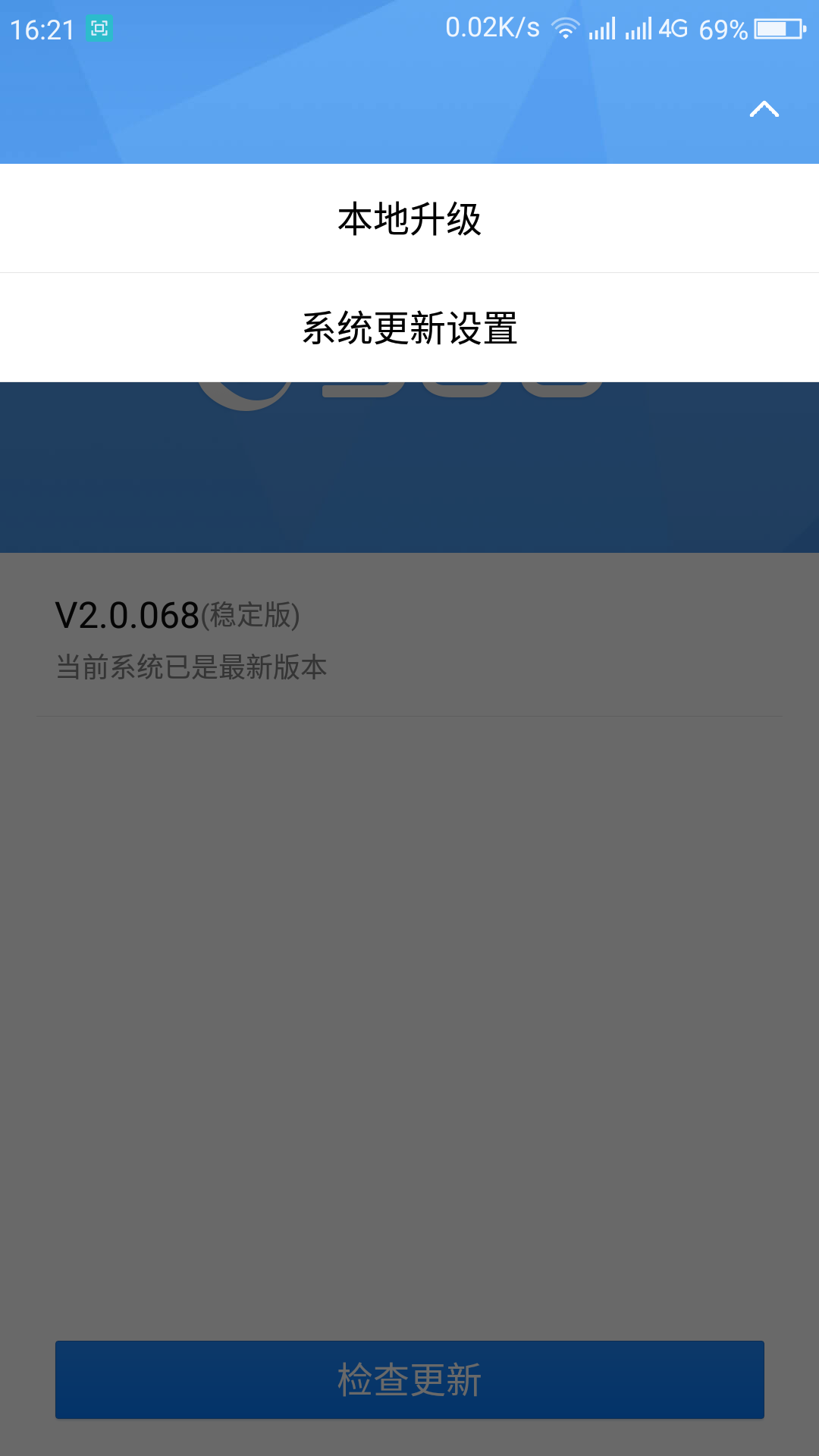 Screenshot_2016-09-21-16-21-25.png