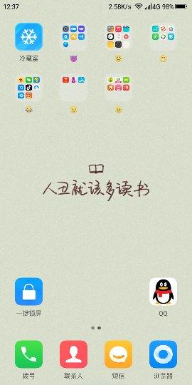 Screenshot_2018-07-27-12-37-12_compress.png
