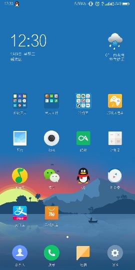 Screenshot_2019-01-09-12-30-09_compress.png