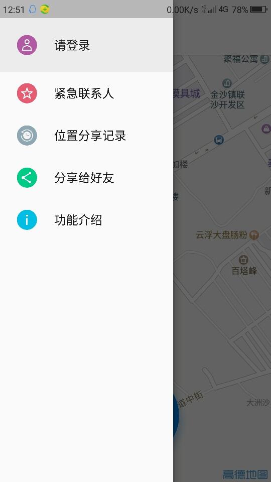 Screenshot_2018-09-05-12-51-32.jpg