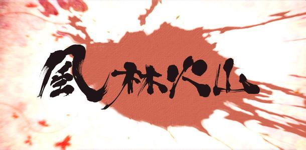 日本风手机壁纸