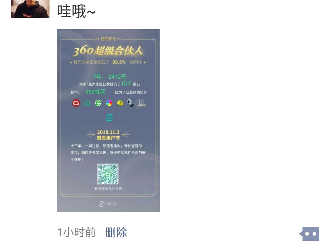 Screenshot_2018-10-31-16-49-18.png