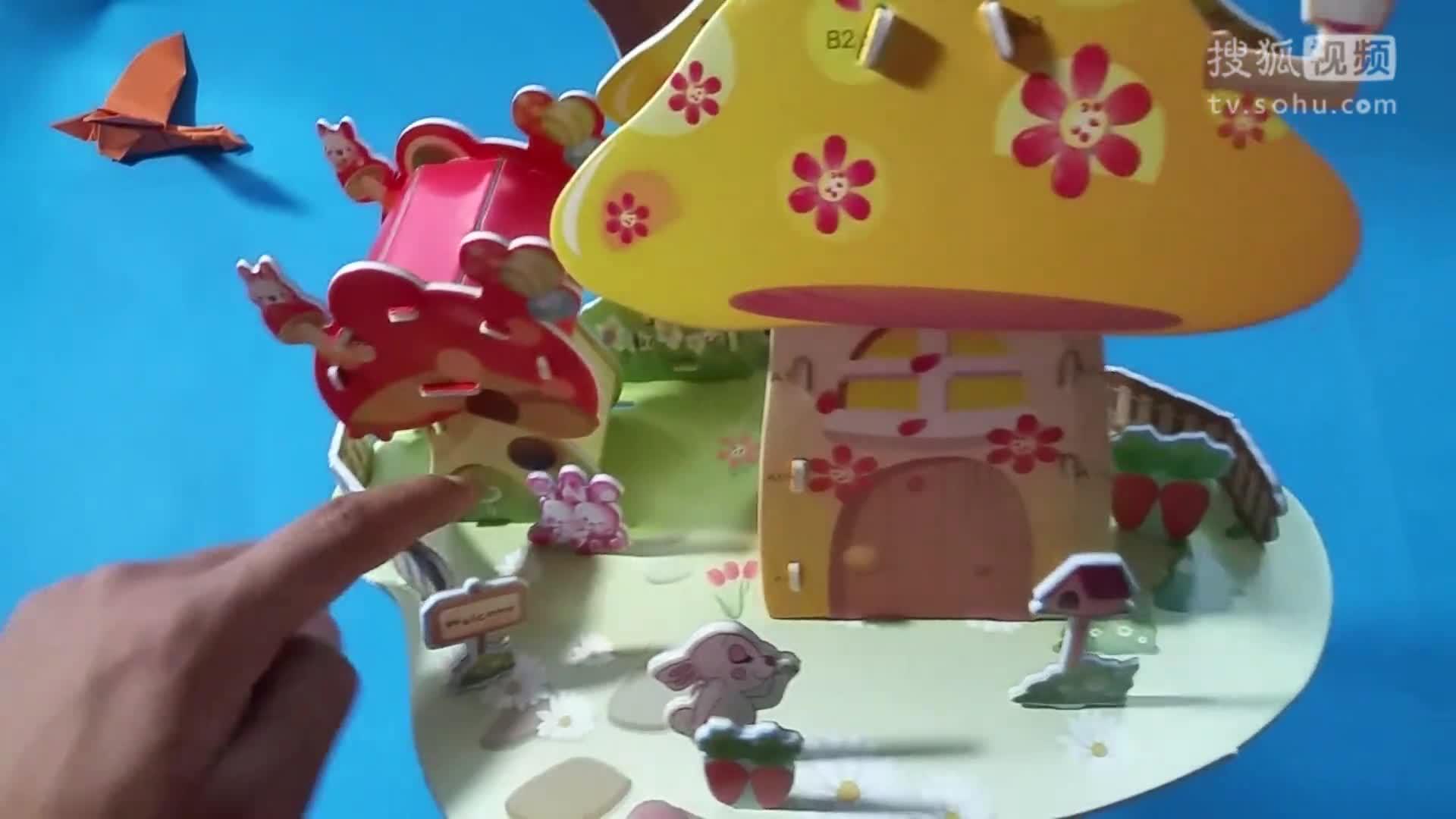 小兔子的蘑菇房子2-1 儿童手工diy玩具