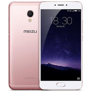 魅族【MX6】移动 4G/3G/2G 玫瑰金 32G 国行 9成新