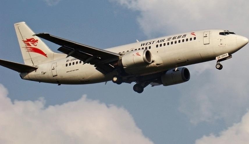 西部航空有限责任公司