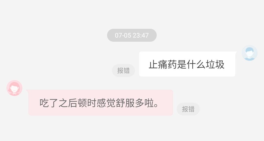 Screenshot_20190705-234717__01.jpg