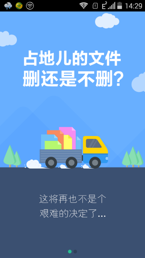 Screenshot_2015-11-04-14-29-30.png