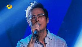 爱的箴言 20130621 中国最强音第十三期 现场版