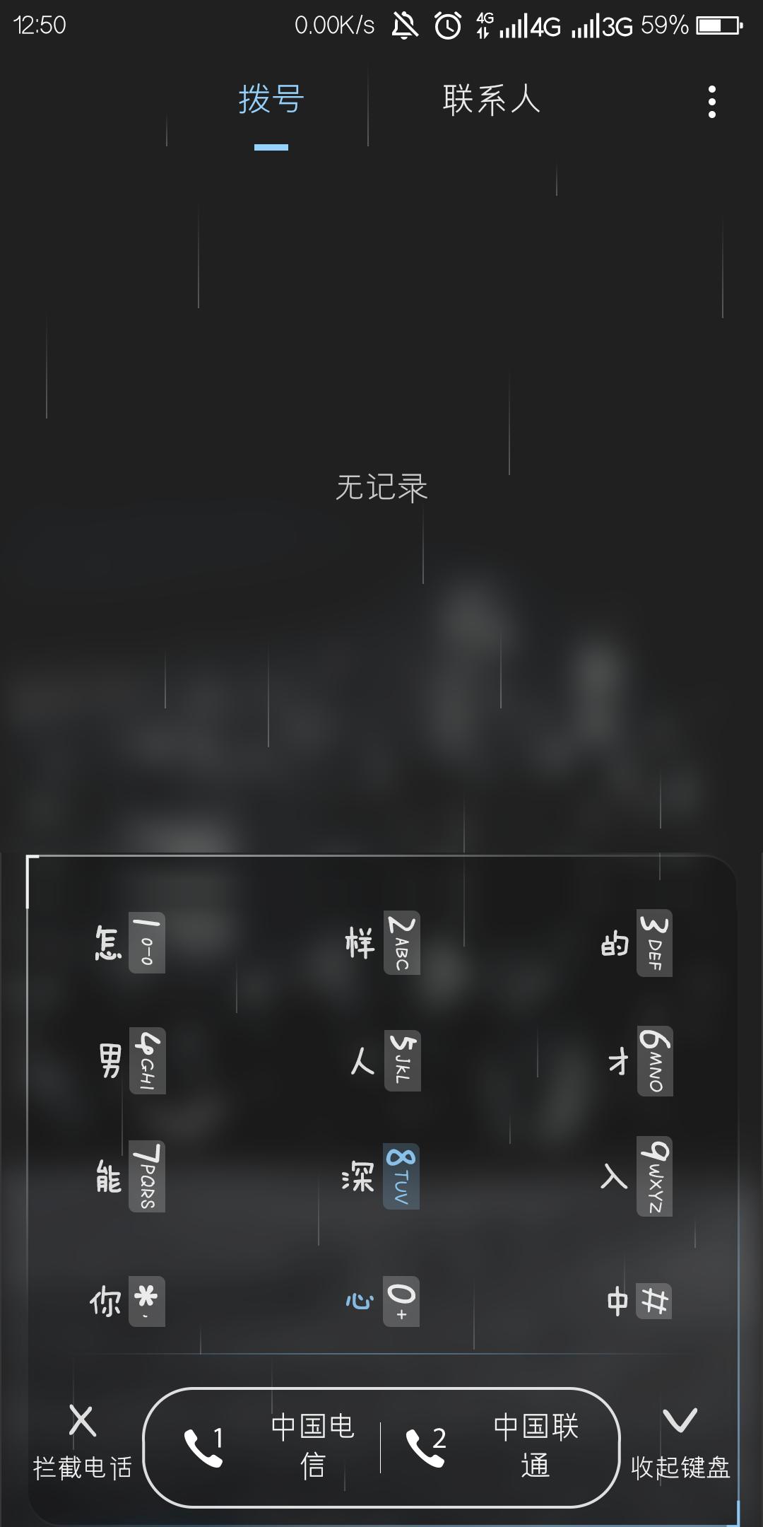 Screenshot_2018-09-15-12-50-10.png