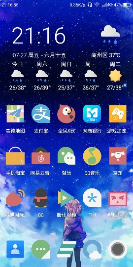 Screenshot_2018-07-27-21-16-56_compress.png