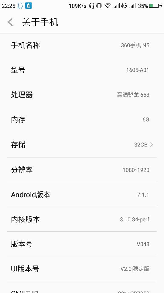 Screenshot_2018-01-12-22-25-41.jpg