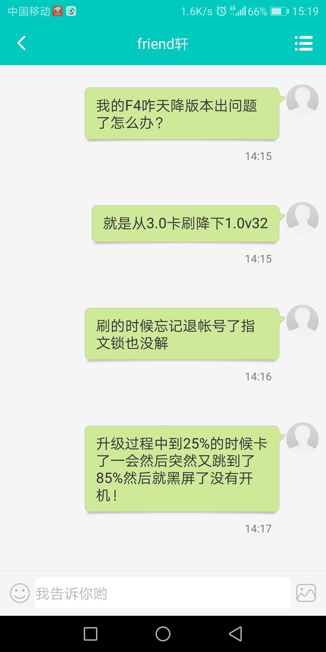 Screenshot_20181020-151931.png