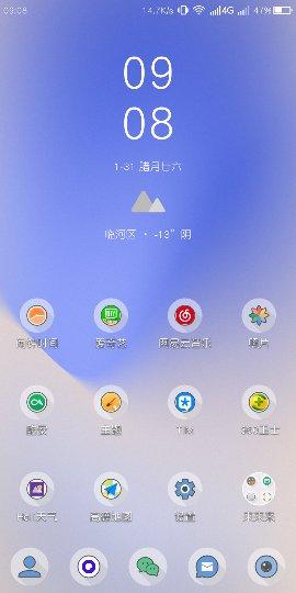 Screenshot_2019-01-31-09-08-42_compress.png
