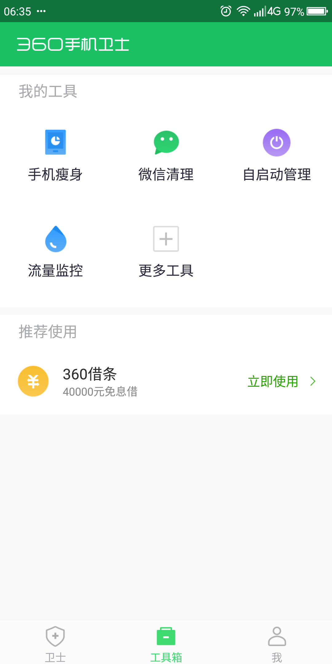 Screenshot_2019-02-20-06-35-33.png