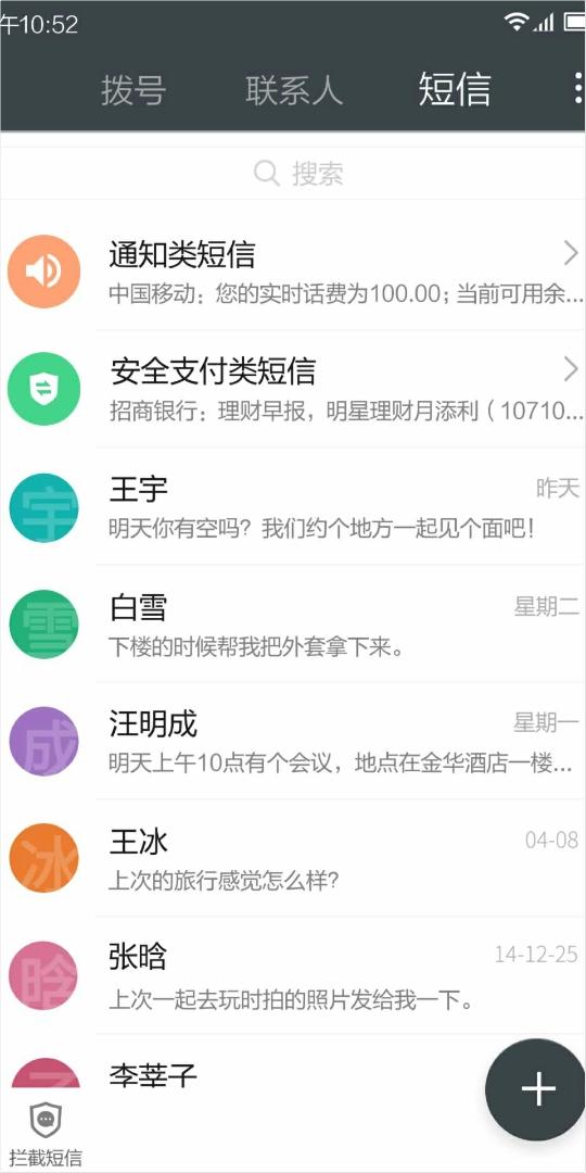 Screenshot_2018-01-12-13-30-34.jpg