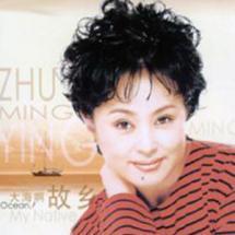 zhu ming ying