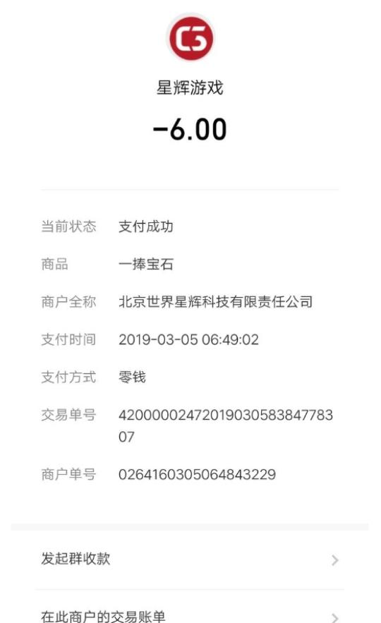 Screenshot_2019_0612_135058.jpg
